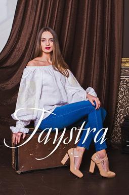 White Blouse Open Shoulders,Ukrainian Embroidery Vyshyvanka,Blouse, Blouse Linen Boho style, Embroidered clothes Bohemian, ethno
