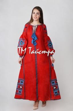 Embroidered Dress Vyshyvanka Red Maxi Dress Ukrainian embroidery, Boho, ethno, Multi Color Embroidery Line