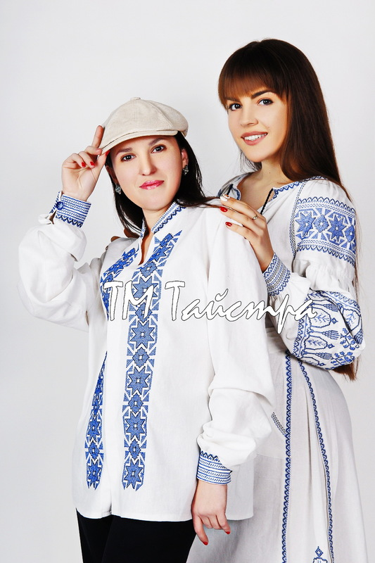 Vyshyvanka Women's Shirt Ukrainian Embroidery, Boho, ethno, style boho chic, Embroidered Blouse, Multi Color Embroidery Linen, Embroidered clothes Bohemian