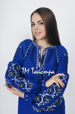 Vyshyvanka Ukrainian Embroidery Blue Blouse Boho, ethno, style boho chic, Embroidered Blouse, Multi Color Embroidery Linen, Embroidered clothes Bohemian