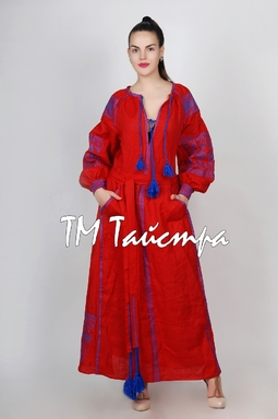 Embroidered Dress Vyshyvanka Red Maxi Dress Ukrainian embroidery, Boho, ethno, Multi Color Embroidery Line