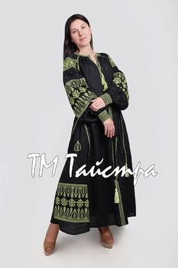 Black Dress Embroidered Boho, ethno, style boho chic, Bohemian Vyshyvanka Dress Multi Color Embroidery Linen, Ukrainian embroidery