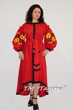 Embroidered Red Dress,Wedding dress, Bohemian, Vyshyvanka  Ukrainian embroidery, Boho, ethno, style boho chic,Fashionable stylish evening dress boho embroidered linen