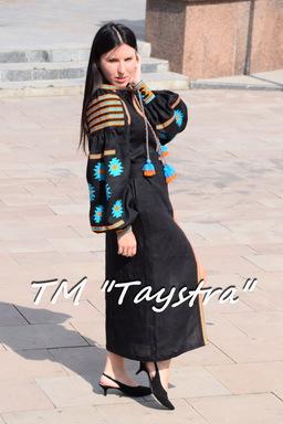 Embroidered Black Dress Boho, ethno, style boho chic, Bohemian, Vyshyvanka Dress Multi Color Embroidery Linen, Ukrainian embroidery