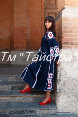 Boho dress embroidered, Dark blue linen, ethno, style boho chic, Bohemian Vyshyvanka Dress Multi Color Embroidery Linen, Ukrainian embroidery