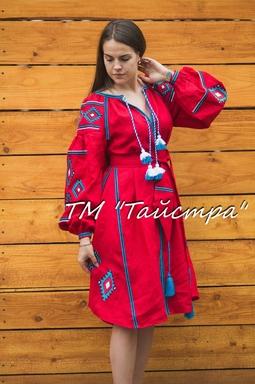 Red dress boho embroidered linen, ethno style boho chic, Bohemian Vyshyvanka Dress Multi Color Embroidery Linen, Ukrainian embroidery