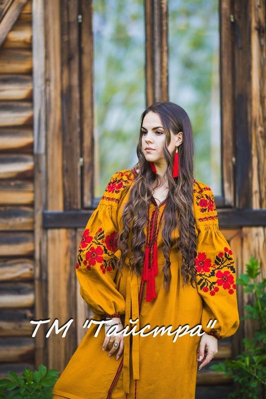 Vyshyvanka dress Ukrainian embroidery, Boho, ethno, style boho chic, Embroidered Honey dress, Multi Color Embroidery Linen