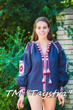 Vyshyvanka Blouse Embroidered Linen, embroidered linen, ethno, style boho chic, Bohemian, Vyshyvanka  Multi Color Embroidery Linen, Ukrainian embroidery ,Embroidered clothes,Dark blue Blouse
