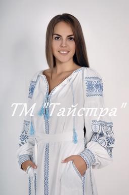 White Embroidered Wedding dress, Bohemian,  Vyshyvanka  Ukrainian embroidery, Boho, ethno, style boho chic