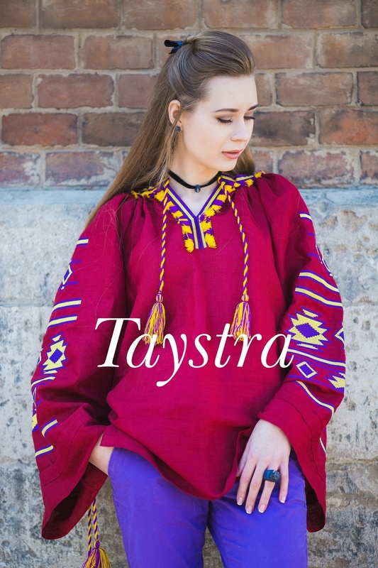 Vyshyvanka Ukrainian Embroidery, Boho, ethno, style boho chic, Embroidered Blouse, Multi Color Embroidery Linen, Embroidered clothes Bohemian, Bordeaux Blouse, Maron